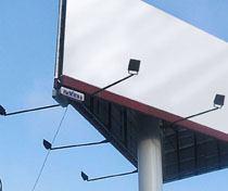 cварные рекламные щиты в Яровое
